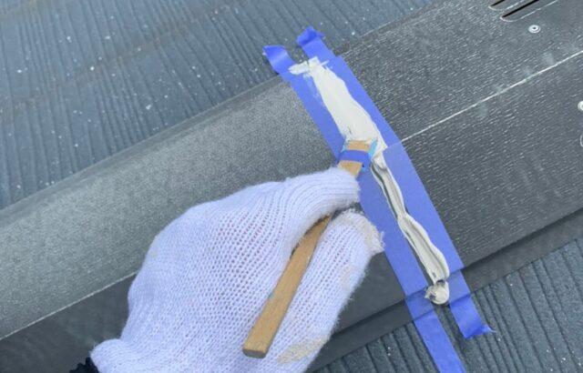 屋根板金コーキングの画像